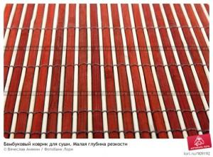 bambukovyi-kovrik-dlya-sushi-malaya-glubina-rezkosti-0000909192-preview